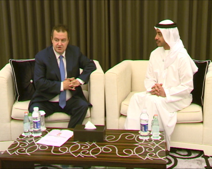 Ivica Dacic and His Highness Sheikh Abdullah bin Zayed Al Nahyan