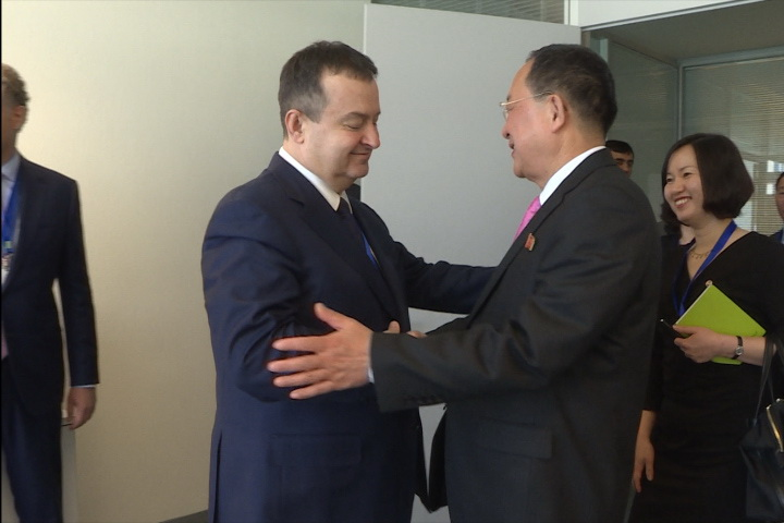 Ivica Dacic with Ri Yong- Ho